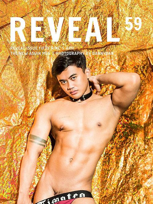 Reveal 59 - Arif - Soft Cover Photo Book