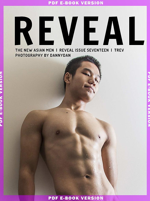 Reveal 17 - Trev - PDF E-BOOK