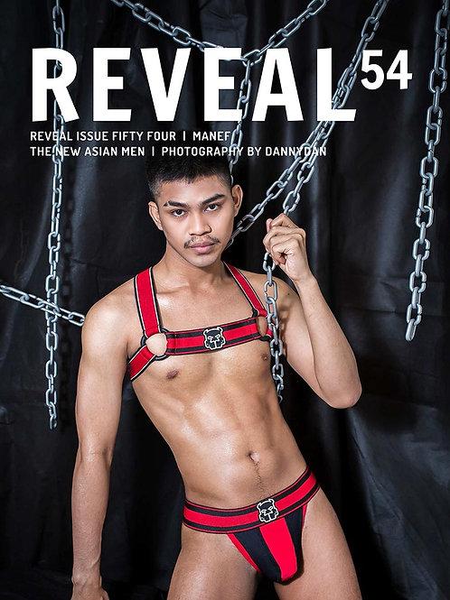 Reveal 54 - Manef - Soft Cover Photo Book