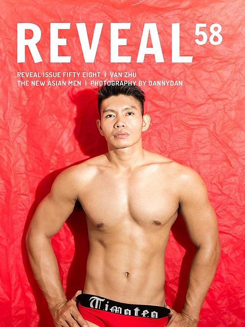 Reveal 58 - Van Zhu - Soft Cover Photo Book