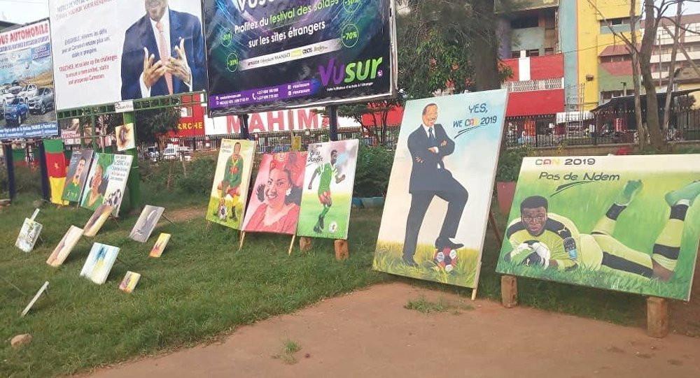 Yaoundé centre / Yaoundé's center
