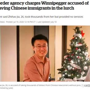 26岁华人无牌移民顾问被控3罪,女留学生被骗1万,至少13人上当