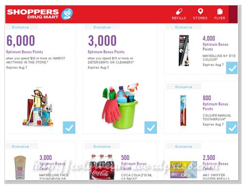 Shoppers的個人化coupons。這個禮拜都是贈點