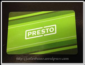 實用的PRESTO(儲值卡)