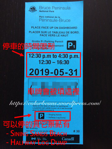 P1 Parking Lot的parking permit
