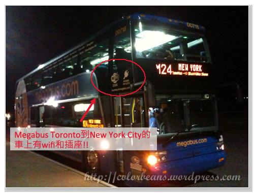 Megabus從Toronto到New York City的車上有提供Wifi和插座