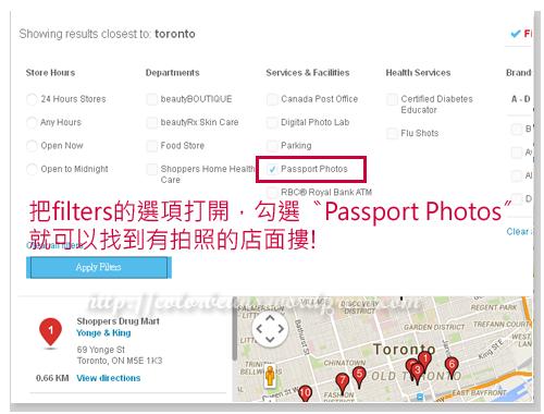 找Passport Photos的就是有拍照服務!