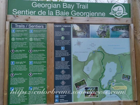 Georgian Bay Trail