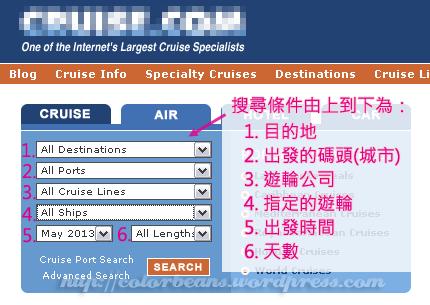 可以在船票公司上一次搜尋適合的行程