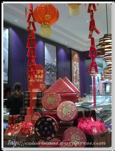 2015年的中國年禮盒!!
