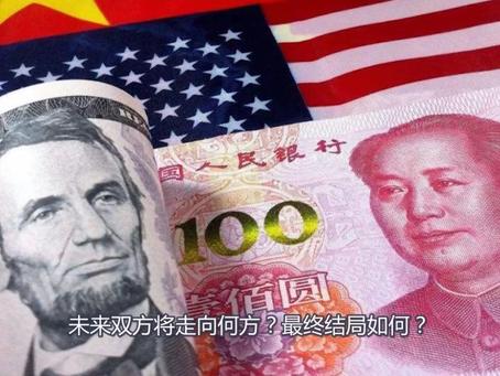 关于中国经济最接近真实的分析……(新金融时代巨量的隐形市场,如何理财?)