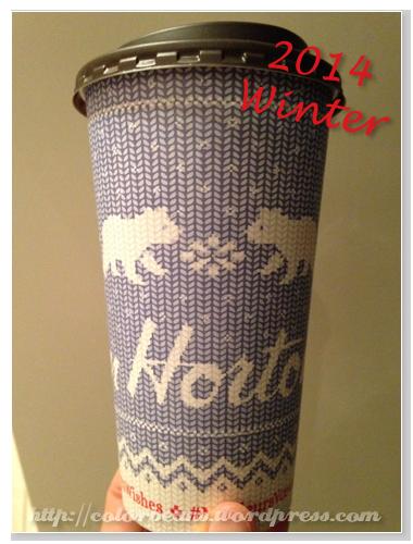冬天才有的可愛杯子