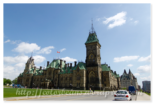Parliament Building - East Block