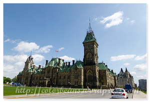 Parliament Building - East Block
