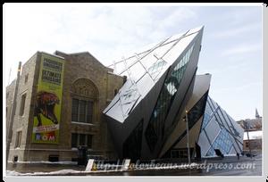 Royal Ontario Museum 的新館 - Cristal Michael Lee-Chin Crystal