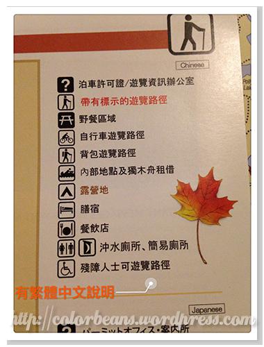 地圖上的指標有繁體中文的說明喔