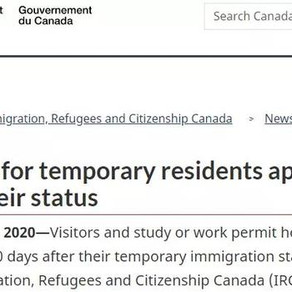 加拿大移民部新規:外國公民簽證過期,可延長至年末