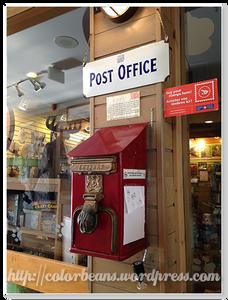 東門僅有的郵筒,想寄明信片的話千萬別錯過摟