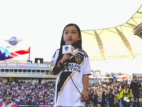 一曲🇺🇸 国歌嗨翻全美的亚裔女孩