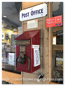 Algonquin Park的郵筒在東門喔