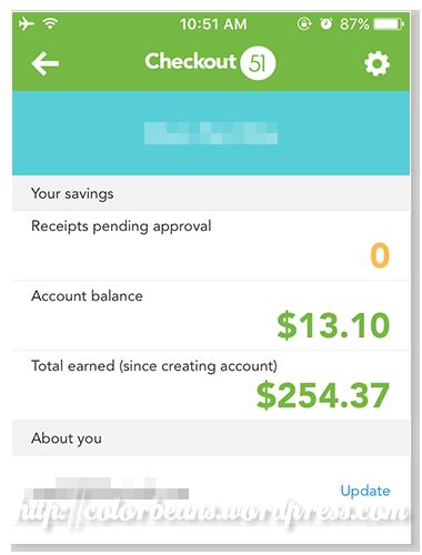 累積20元就可以要支票將錢claim回來