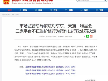 马云再遭重锤!中国避免了一场次贷危机!
