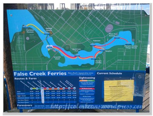Granville Island Ferry的路線很多,可以比較看看哪個行程適合自己