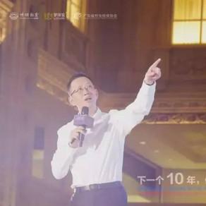 吴晓波:未来五年最赚钱的不是股市和房地产,而是......(答案出人意料)