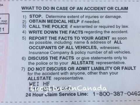 加拿大車禍處理流程