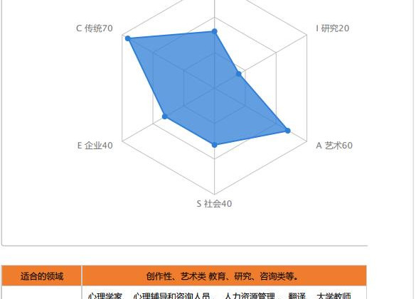 360截图20200401140237133.jpg