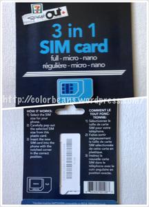 7-11 Speak Out的SIM卡