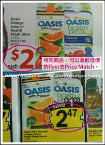 同樣規格、容量的相同商品,就適用Price Match