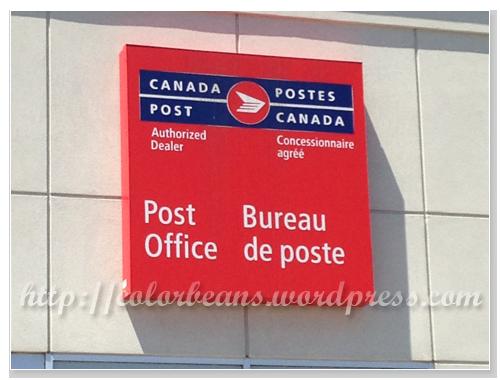 加拿大郵局