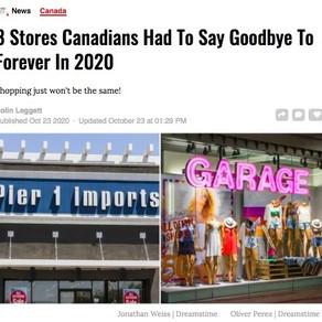 好惨!加拿大8大品牌实体店再也见不到了!软件巨头都没熬住!