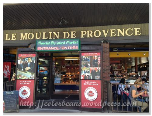 Le Moulin De Provence,歐巴馬也來光顧過喔!