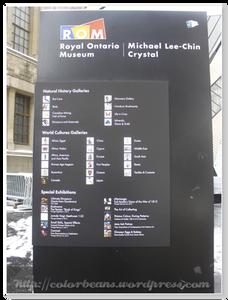 Royal-Ontario-Museum-ROM內的展場