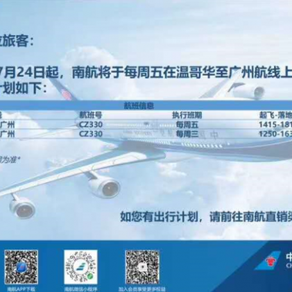 中国发新规!核酸检测硬性标准,华人、留学生回国更难了!