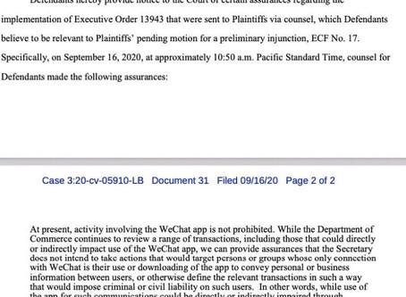 美国微信禁令最新进展:民众可照常使用,但禁令未被撤销
