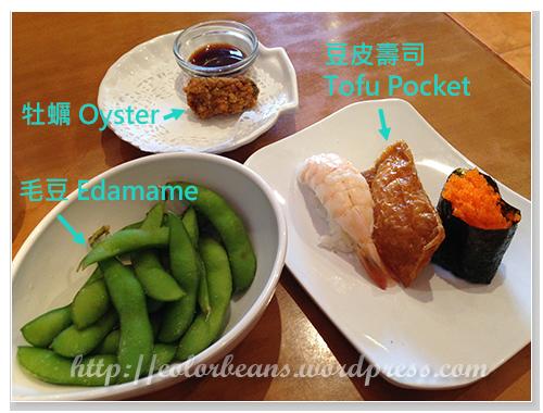 各種日式料理