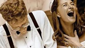 盖茨离婚:爱情是永恒的,爱人不是
