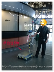 站務員推著移動磅秤來秤行李