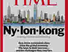 新香港时代的加中贸易未来——欧亚论坛