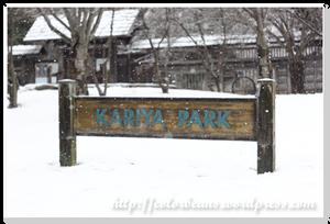 Kariya Park