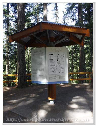 園區導覽地圖