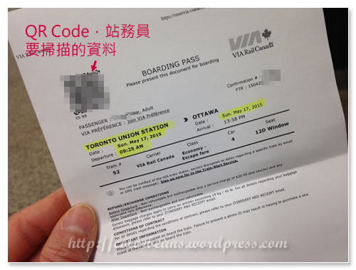 自己列印Boarding Pass