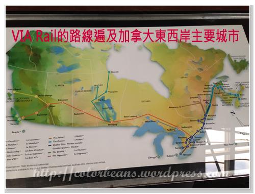 遍及加拿大東西岸的VIA Rail