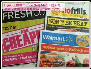 Price Match的訊息在flyers上找到