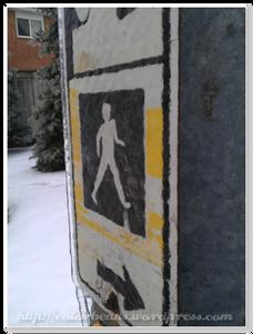 紅路燈的牌子,天然邊框效果