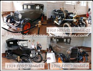 車房現在放的是古董車!