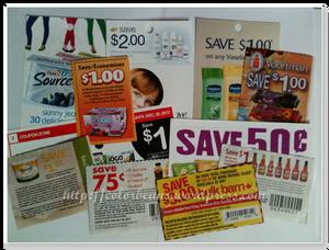 各種不同的coupons